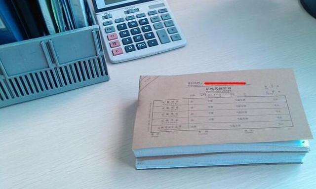 选择代理记账是怎么样?铭美会计感叹效率太惊人!