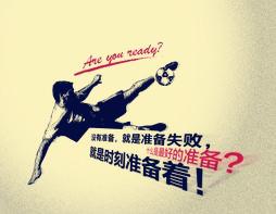 上海工商注册时要准备些什么?